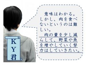 27研鑽会/青森・小田川浩三氏/シンポジウム_270423 - コピー02