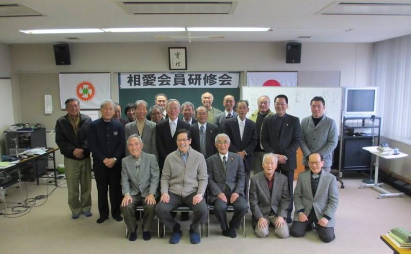 福岡教区会員研修会記念写真