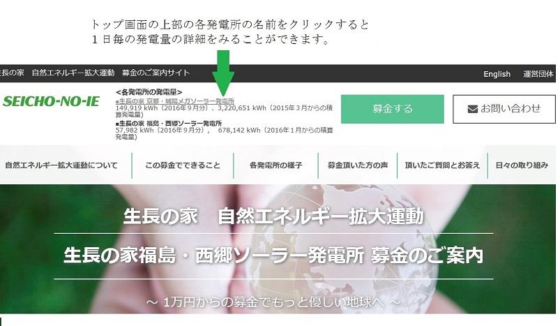Webサイト表紙-2_60%