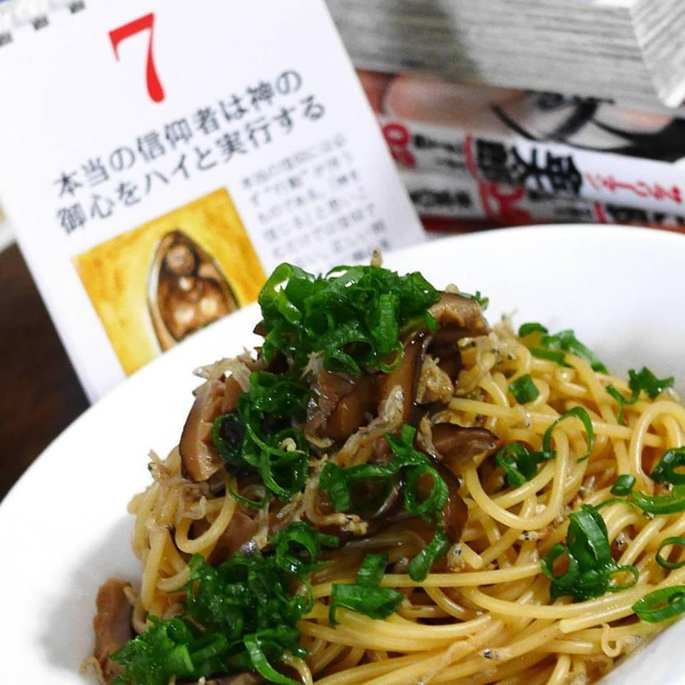 干し椎茸の和風ペペロンチーノ