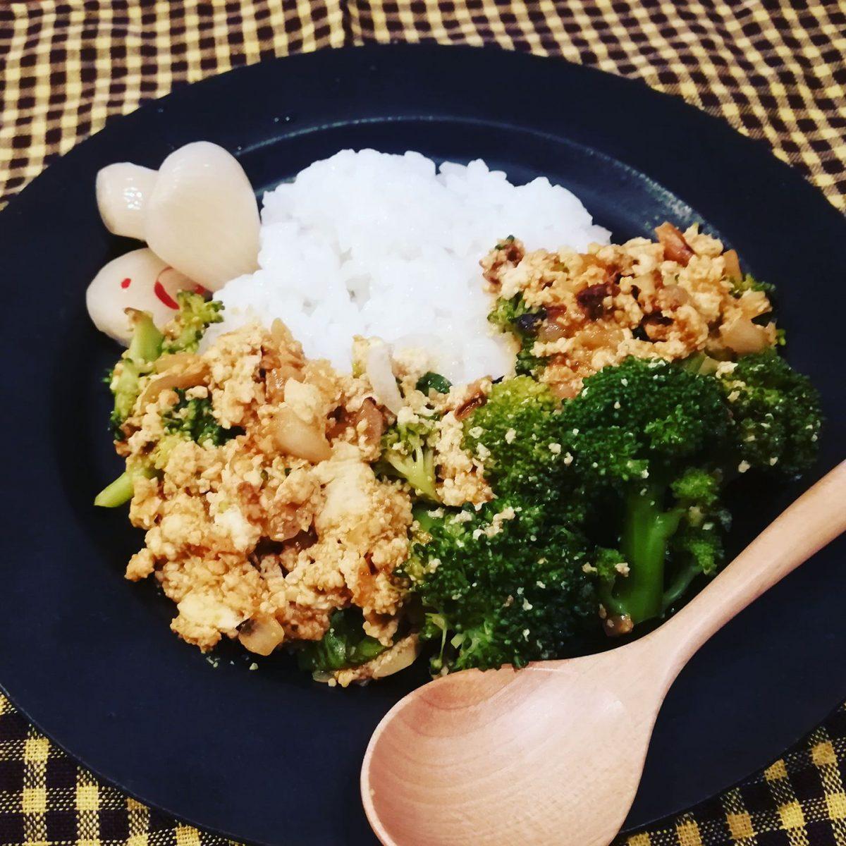 豆腐とブロッコリーのドライカレー