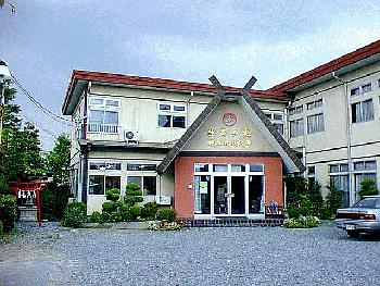 生長の家栃木県教化部