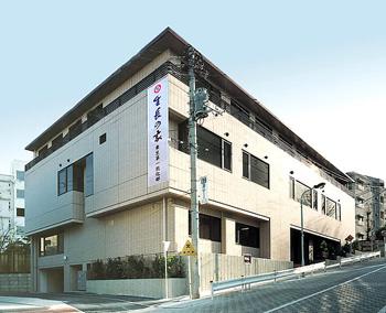 生長の家東京第一教化部
