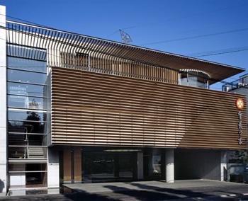 生長の家東京第二教化部