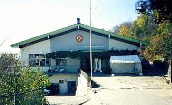 生長の家長野県教化部