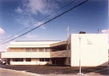 生長の家長岡教化部