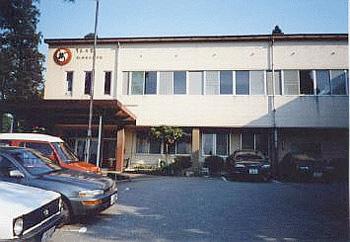 生長の家富山県教化部