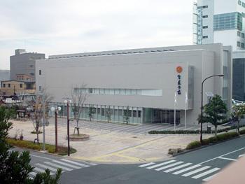 生長の家静岡県教化部