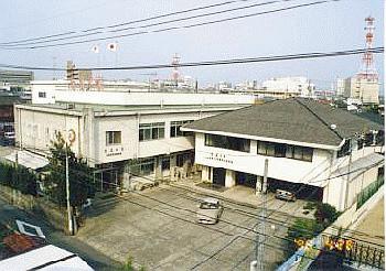 生長の家三重県教化部