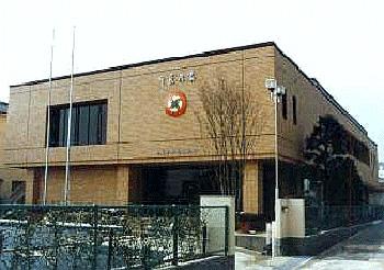 生長の家奈良県教化部