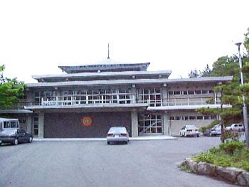 生長の家香川県教化部