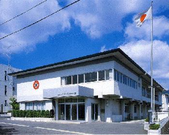 生長の家長崎教化部
