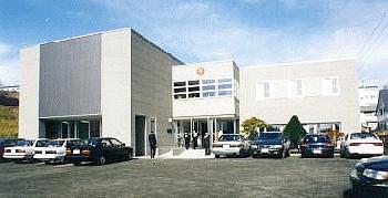 生長の家釧路教化部